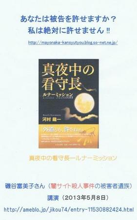 CCF20140701_00016.jpg